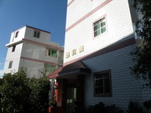 Photo of Minnan Hotel 2